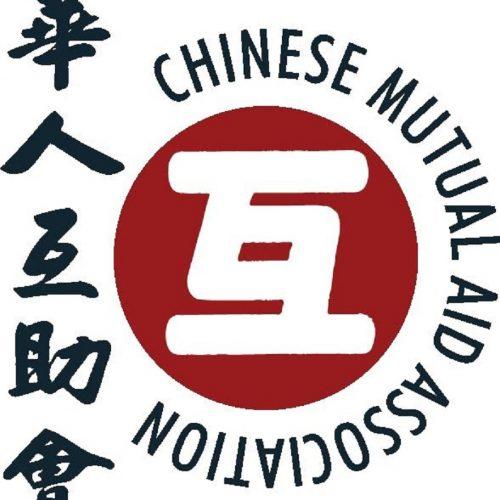 Chinese Mutual Aid Association