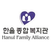 Hanul Family Alliance